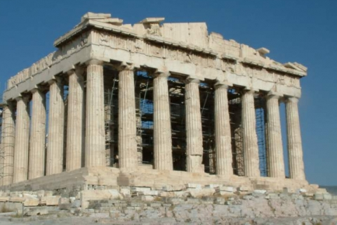 North-west view of Acropolis