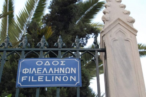 Street sign at Filellinon Street