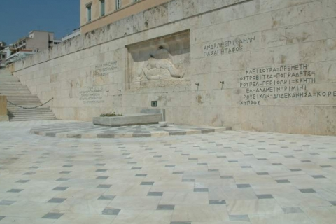 The monument of the unknown soldier